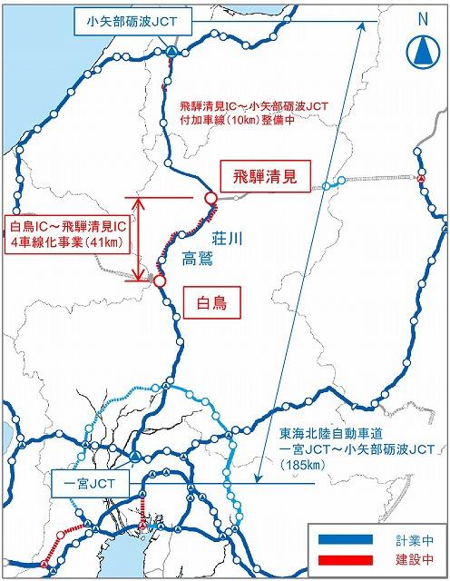 東海北陸自動車道4車線化