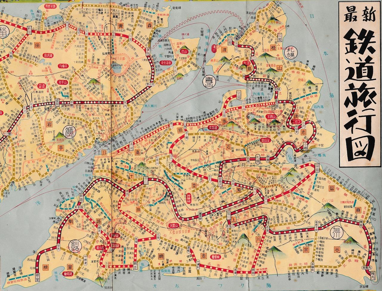 昭和33年北海道鉄道地図