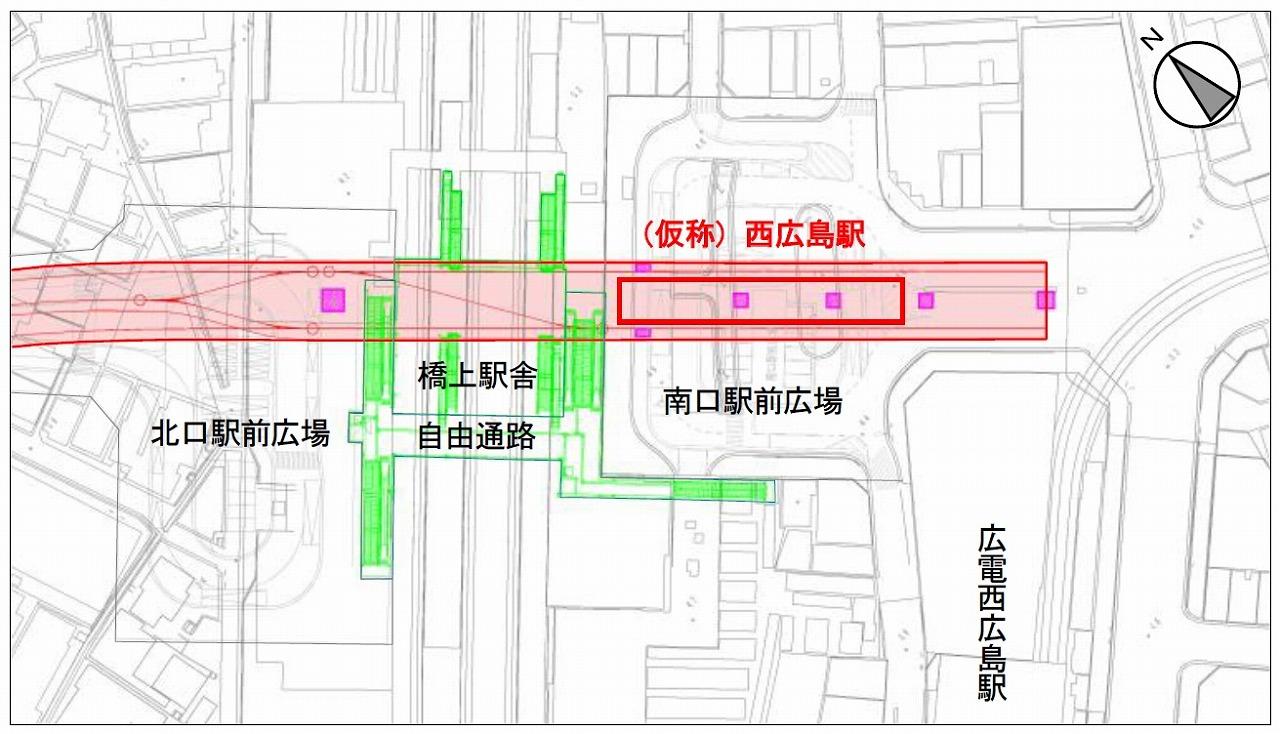 アストラムライン西広島駅