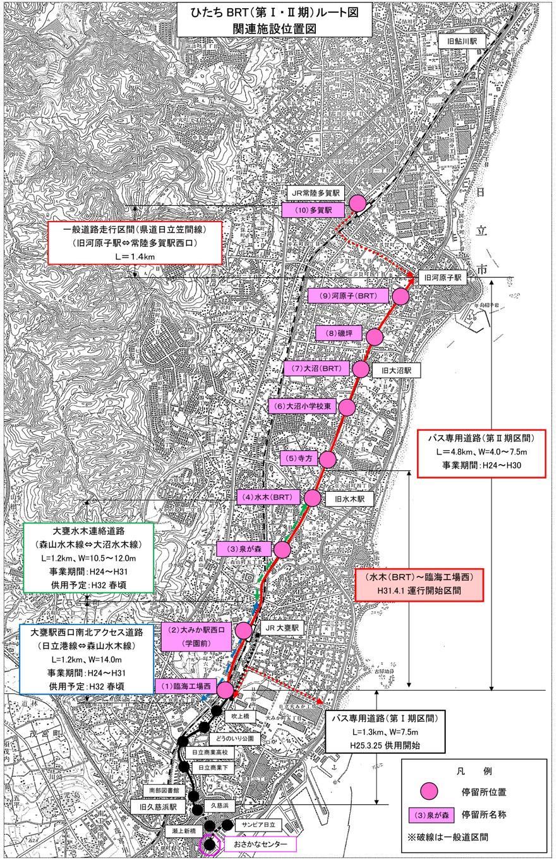 ひたちBRT路線図