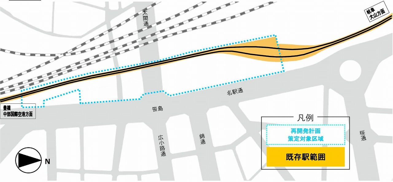 名鉄名古屋駅4線化