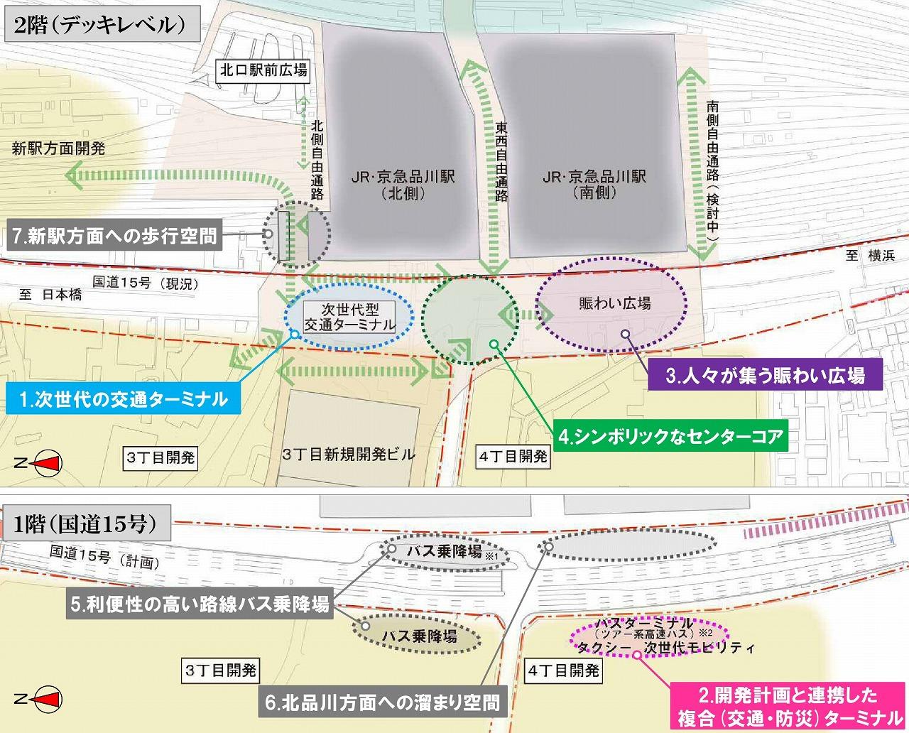 品川駅改良計画
