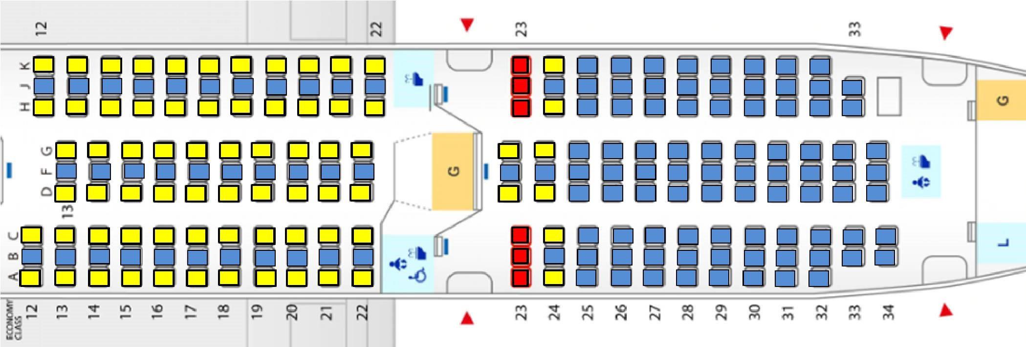 ANA座席指定有料化