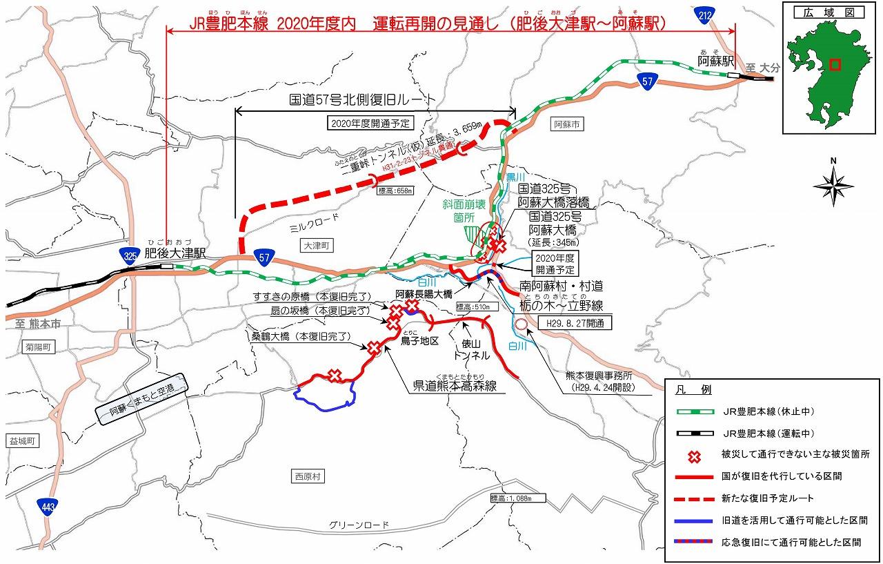 熊本地震の復旧情報