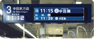 自動旅客案内装置