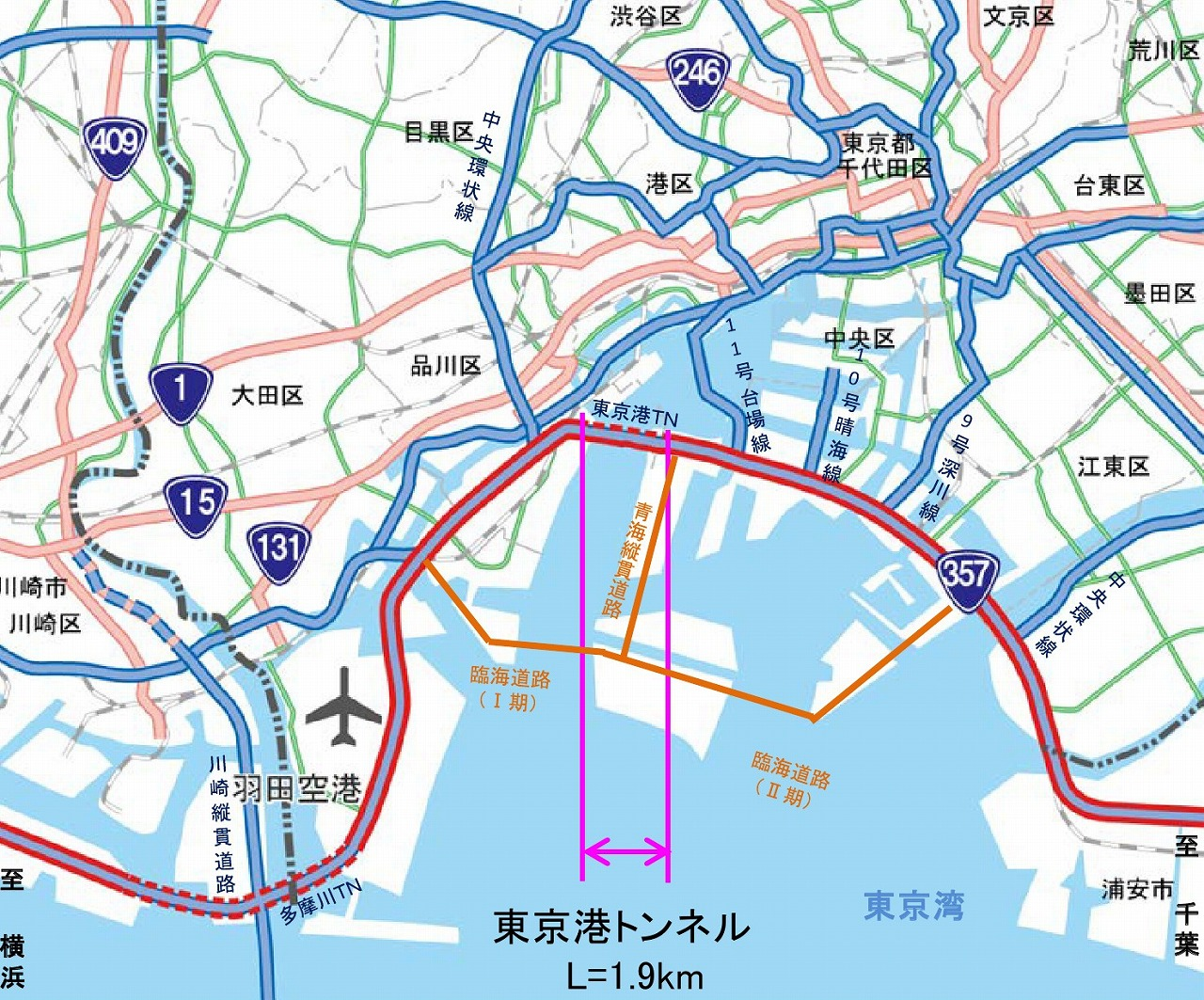 国道357号線東京港トンネル