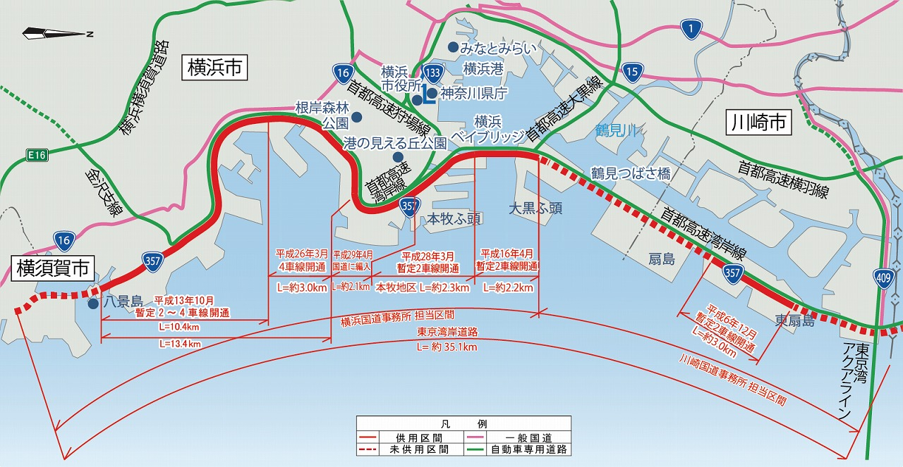 国道357号線神奈川県区間
