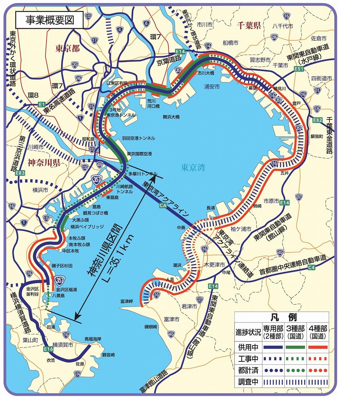 国道357号線概略図