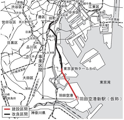 羽田空港アクセス線東山手ルート