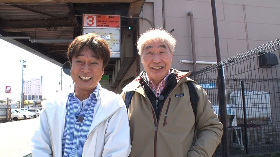 太川蛭子のバス旅2019