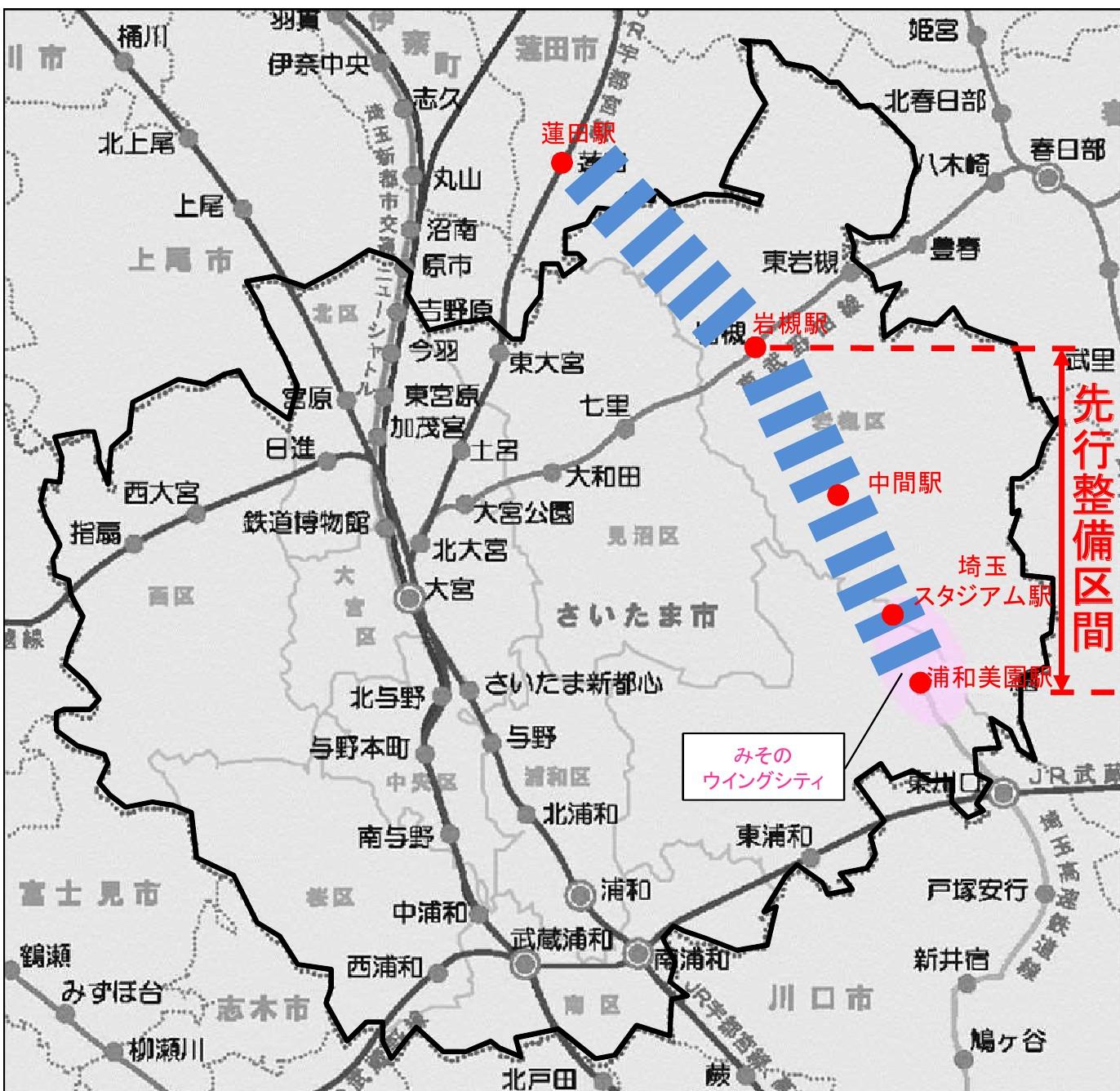 埼玉高速鉄道延伸計画
