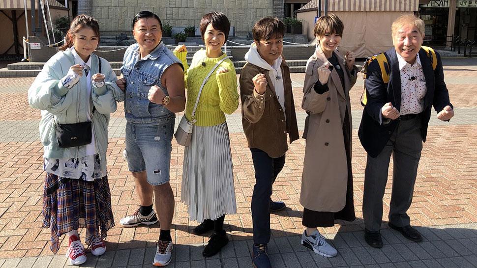 太川蛭子の旅バラ「バスVS鉄道 乗り継ぎ対決」