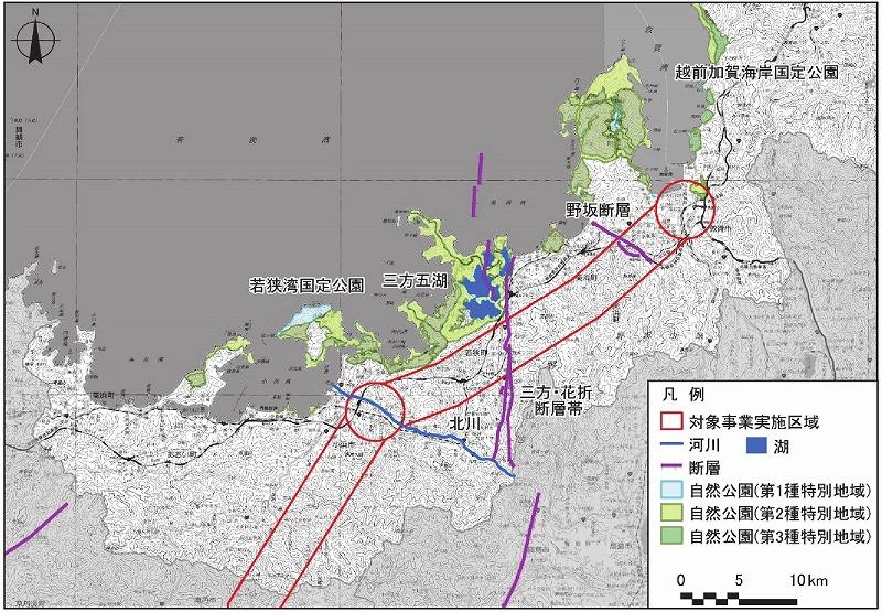 北陸新幹線環境影響評価方法書
