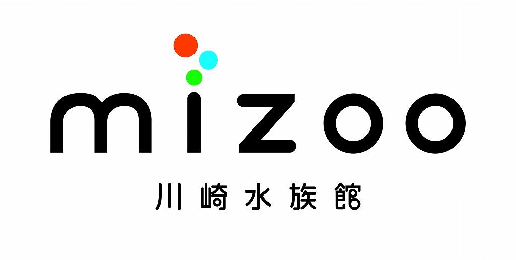 mizoo川崎水族館