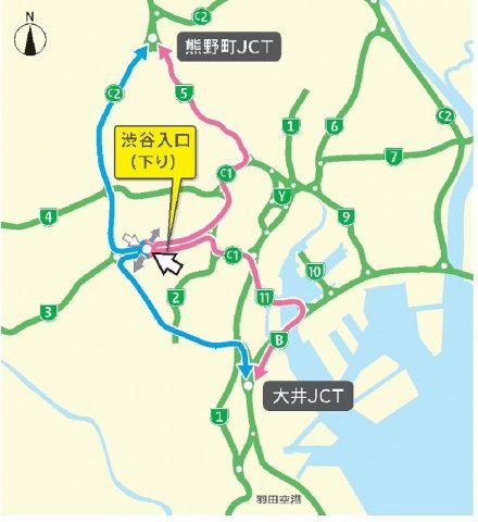首都高渋谷入口