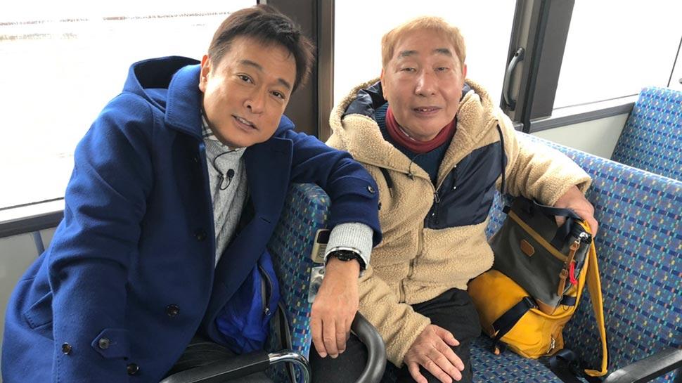 太川蛭子のバス旅最終回
