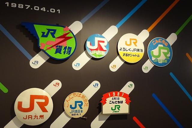 天空ノ鉄道