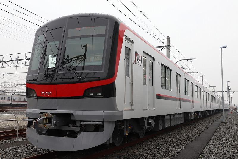 THライナー70090型
