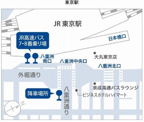 エアポートバス東京・成⽥