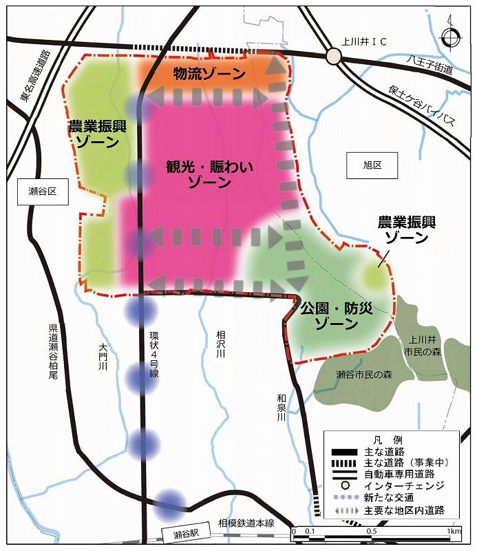 旧上瀬谷通信施設⼟地利⽤基本計画