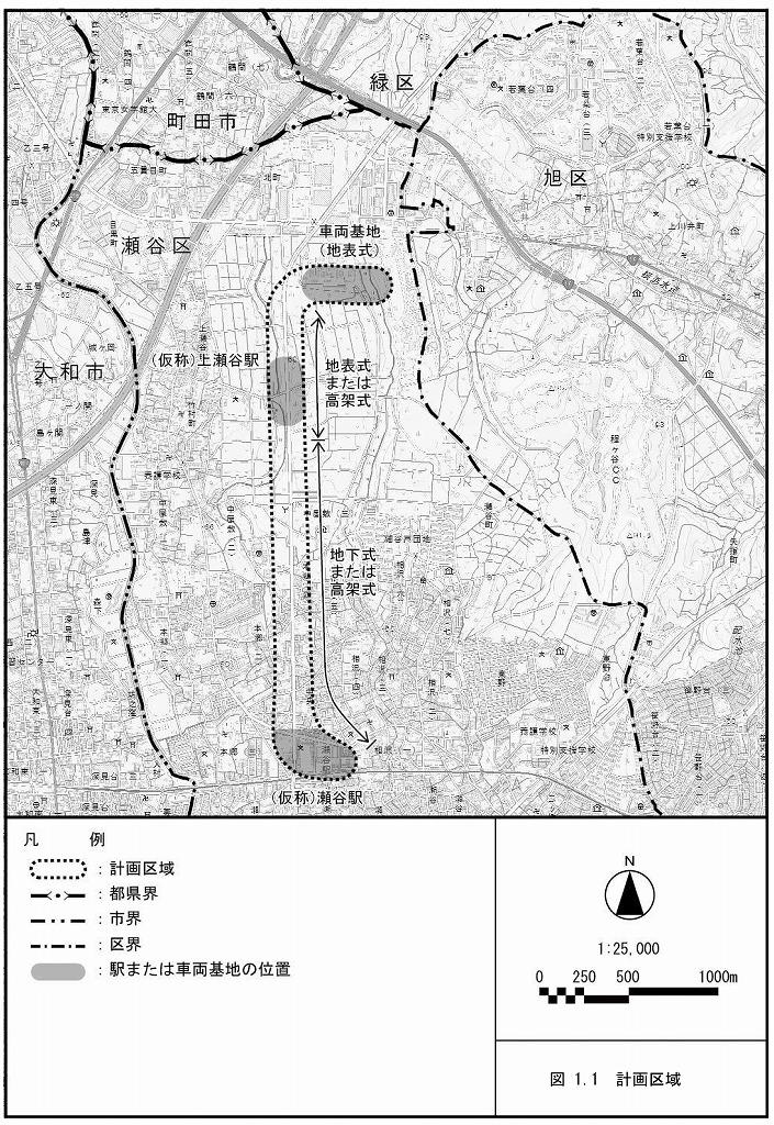 上瀬谷ライン計画図