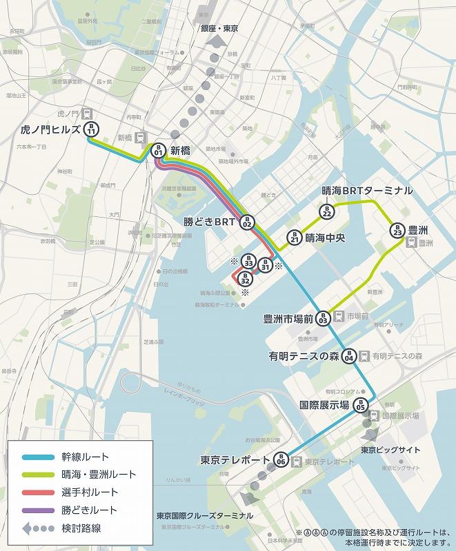 東京BRT本格運行路線図