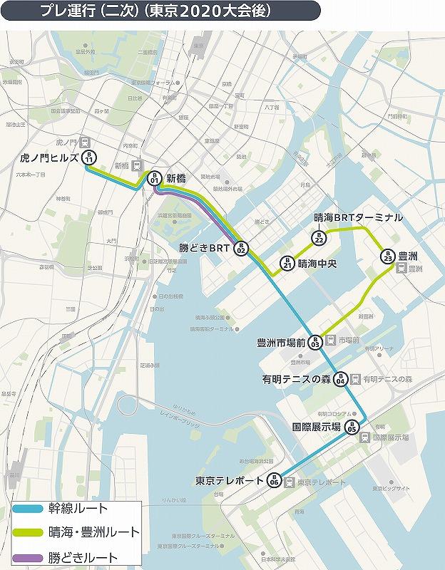 東京BRT二次運行路線図
