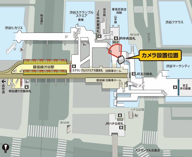 渋谷駅混雑状況カメラ