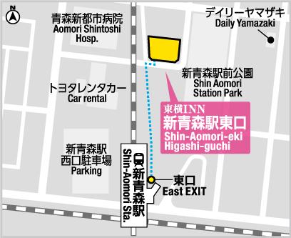 東横イン新青森駅東口