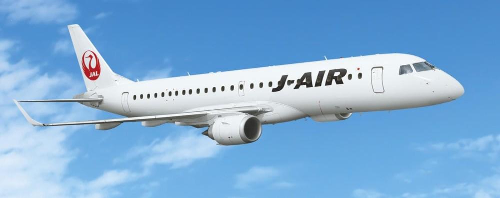 JALエンブラル190型機