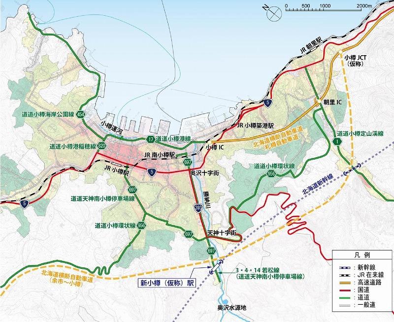 新小樽駅位置図