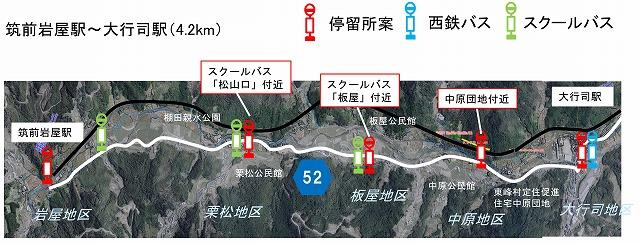 日田彦山線BRT化案