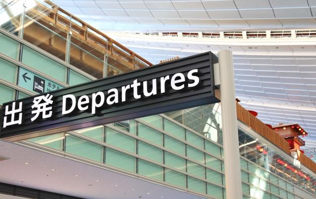旅行の出発、空港