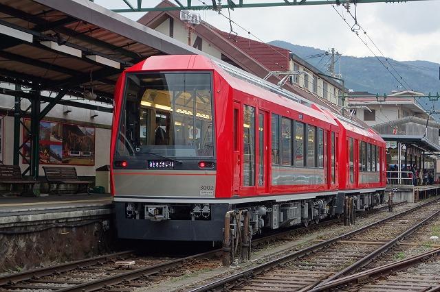 箱根登山鉄道アレグラ号