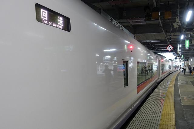 ひたち仙台駅