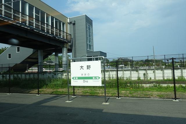 常磐線大野駅