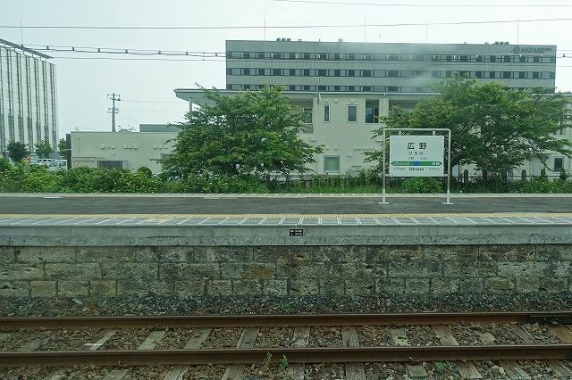 常磐線広野駅