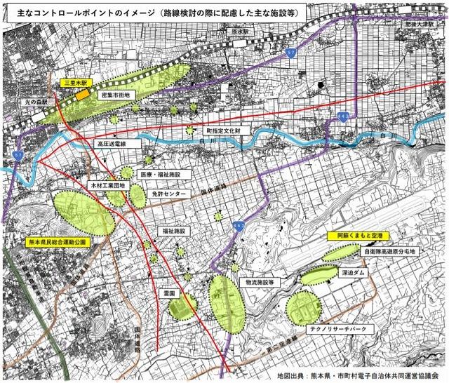 熊本空港アクセス鉄道コントロールポイント