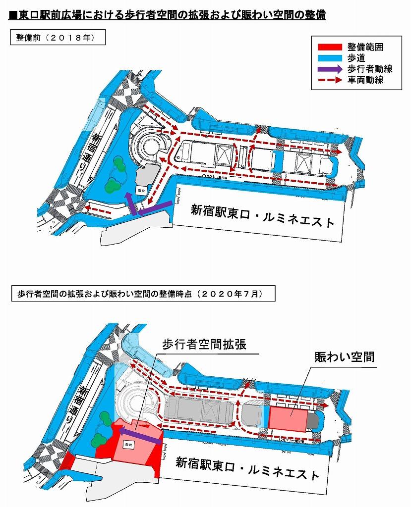 新宿駅東口広場整備