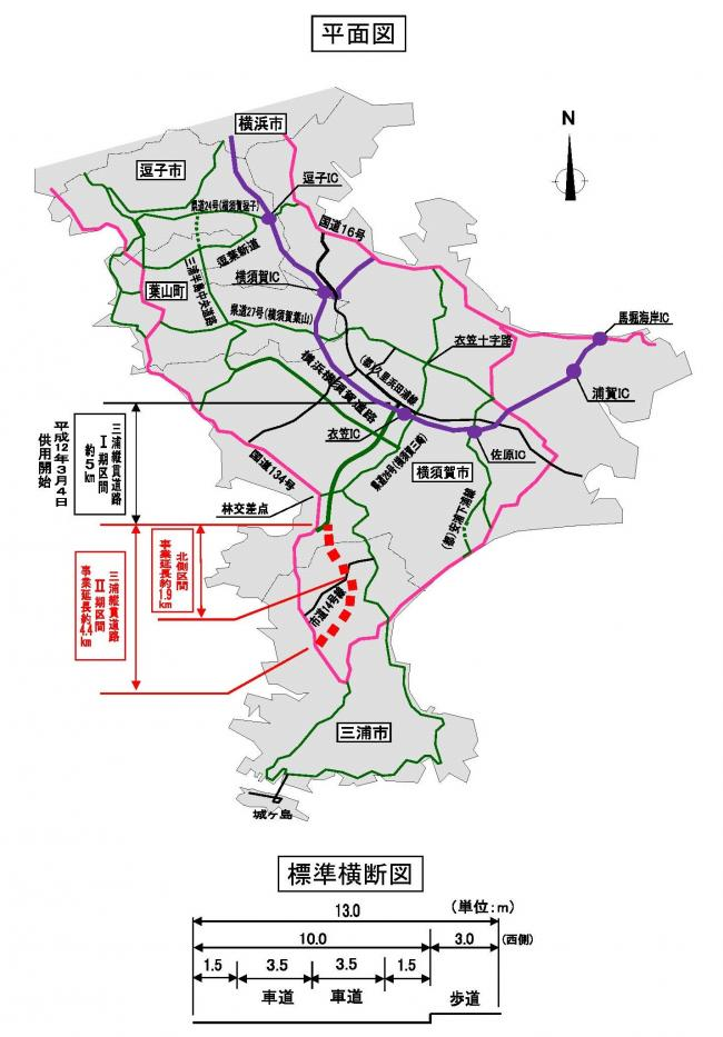 三浦縦貫道延伸
