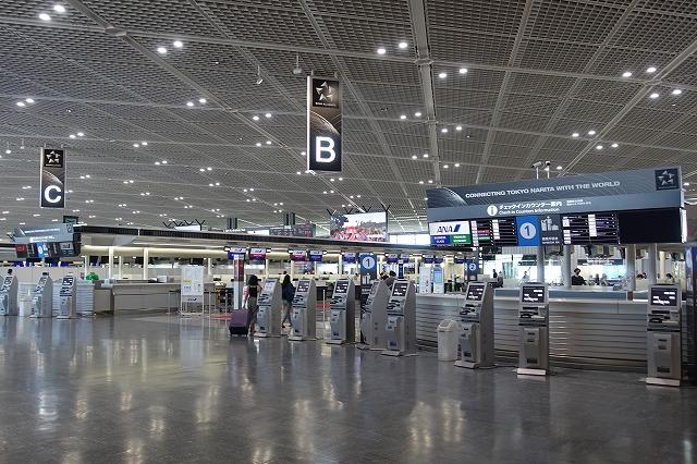 成田空港南ウイング