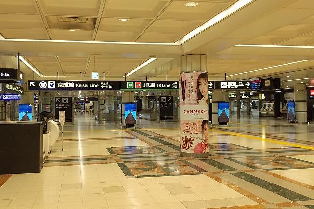 成田空港駅