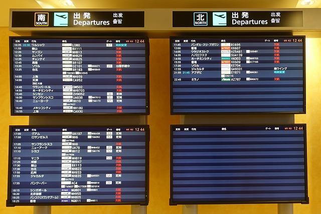 成田空港出発便