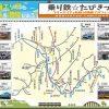 「JR東海&16私鉄 乗り鉄☆たびきっぷ」の使いこなしを考える。大井川鐵道に乗れないが、私鉄乗りつぶしに最適