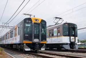 画像・近畿日本鉄道