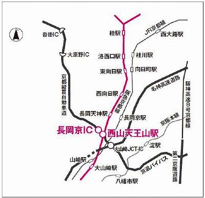 西山天王山駅位置