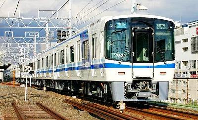 泉北高速鉄道