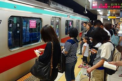 渋谷駅混雑