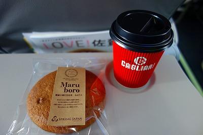 春秋航空カリアーリコーヒー
