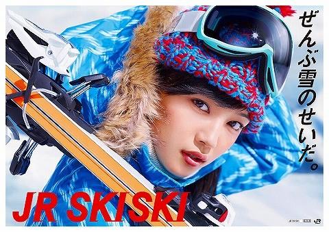 JR SKISKI2014